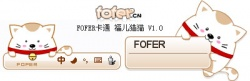 FOFER福儿猫猫v1.0