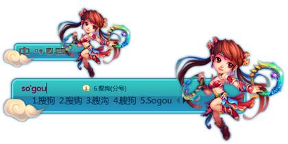 梦幻诛仙6